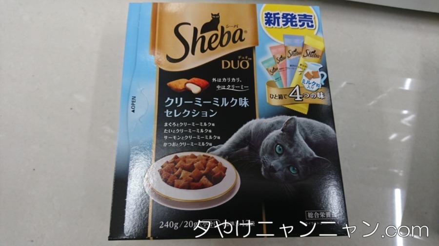 シーバデュオ・クリーミーミルク味セレクションのオリジナル画像